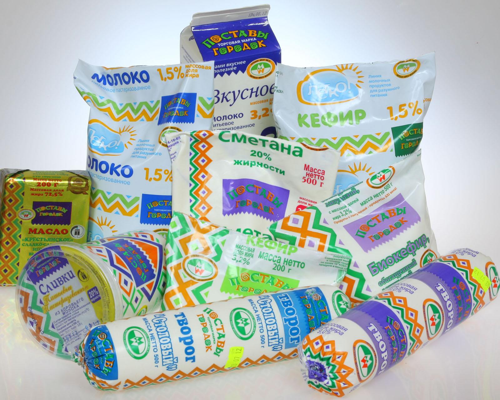 Картинки с упаковок белорусских молочных продуктов