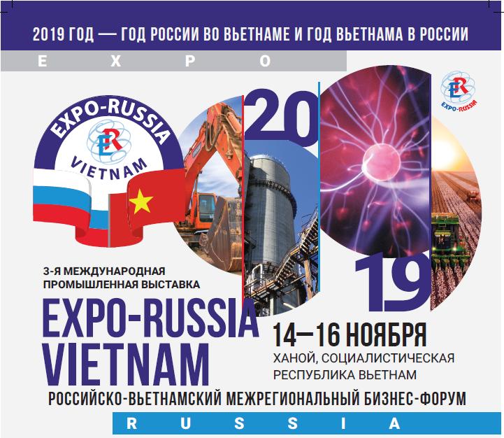 14-16/11: Cơ hội giao thương cho Doanh nghiệp Việt – Nga tại Hà Nội